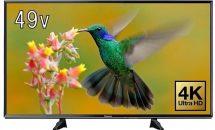 (終了)3/18限り、パナソニック 49V型VIERA液晶テレビが特選商品など値下げ中―Amazonタイムセール