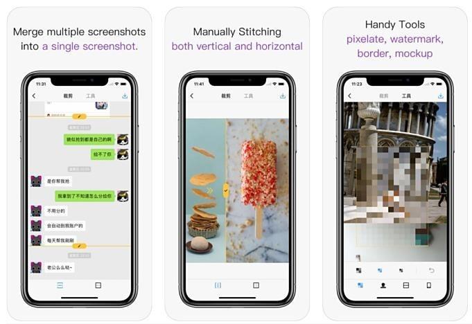 iOS-sale-2018.03.03