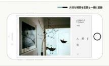 枚数制限ありフィルムカメラ『Feelca T』などが無料に、iPhone/iPadアプリセール 2018/3/11