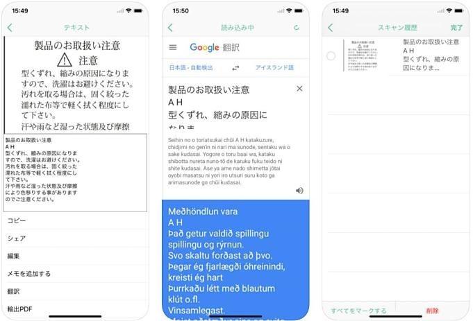 iOS-sale-2018.03.21