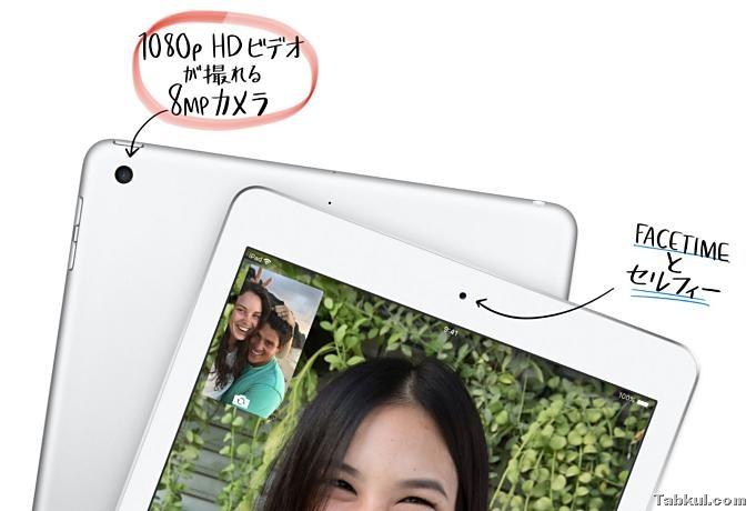 iPad-Apple-pencil-support.4