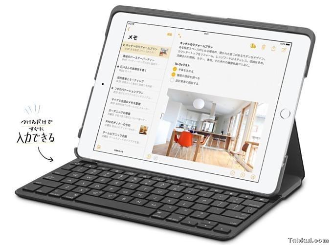 iPad-Apple-pencil-support.5