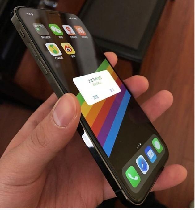 iPhoneSE2-Leaks-20180316