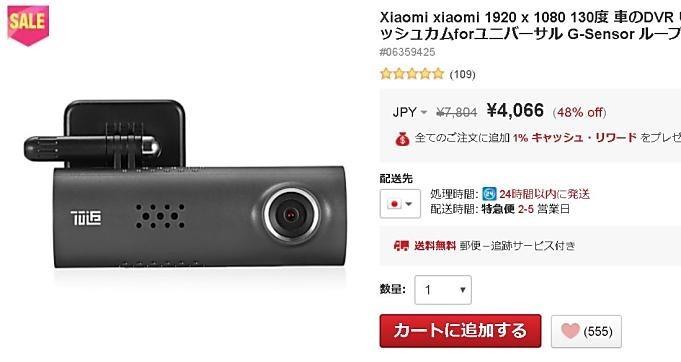 xiaomi-70-minutes-smart-wifi-car-dvr-voice-control