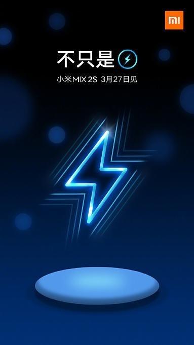 xiaomi-mi-mix-2s-to-wireless-charging.01