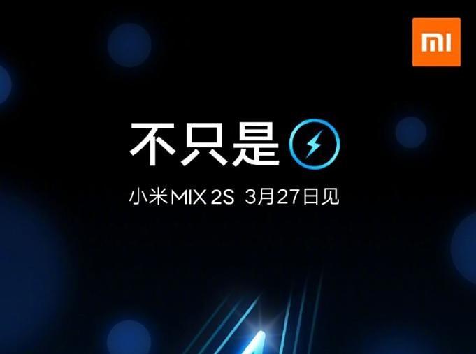 xiaomi-mi-mix-2s-to-wireless-charging