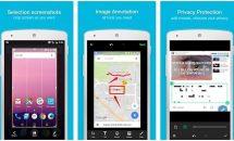 迷惑電話OFF『Safe Callin』が0円や通常540円の矢印・モザイク対応スクリーンショット『Screen Master』が320円など、Androidアプリ値下げセール 2018/4/24