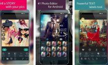 通常860円の多機能な画像編集『Photo Studio PRO』が110円ほか、Androidアプリ値下げセール 2018/4/30