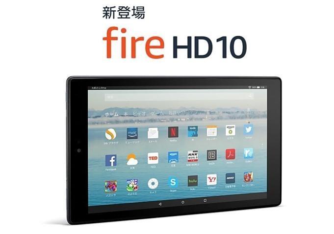 Fire-HD-10