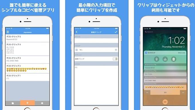 iOS-sale-2018.04.02