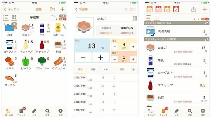 iOS-sale-2018.04.05