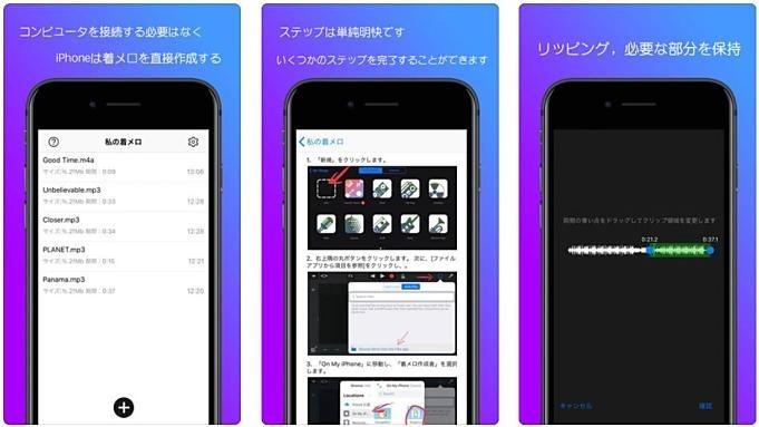 iOS-sale-2018.04.06