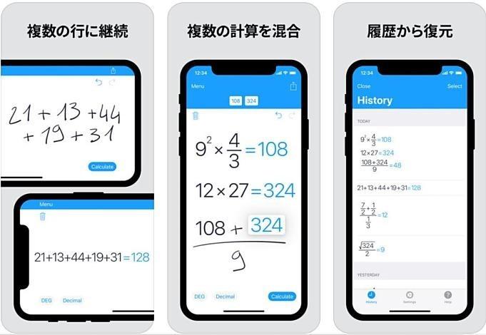 iOS-sale-2018.04.11