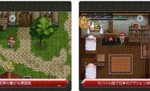 通常600円のリメイクRPG『イースIクロニクルズ』が120円など、iOSアプリ値下げ情報 2018/4/12