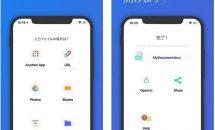 様々な形式のファイルを変換『ドキュメントコンバーター』などが無料に、iOSアプリ値下げ情報 2018/4/19