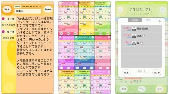 iOS-sale-2018.04.20