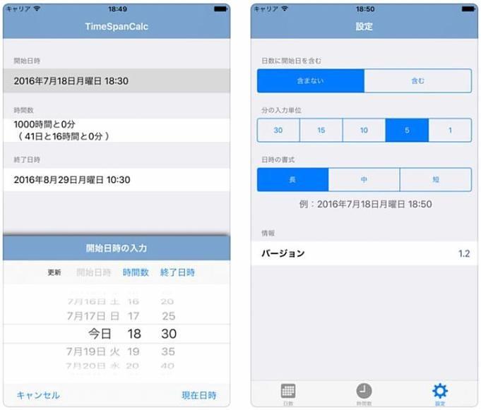 iOS-sale-2018.04.21