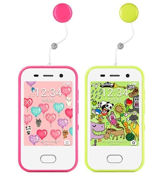 kids-phone.2