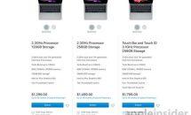 Apple、まもなく新型MacBook発表か/一部モデルで在庫に変化