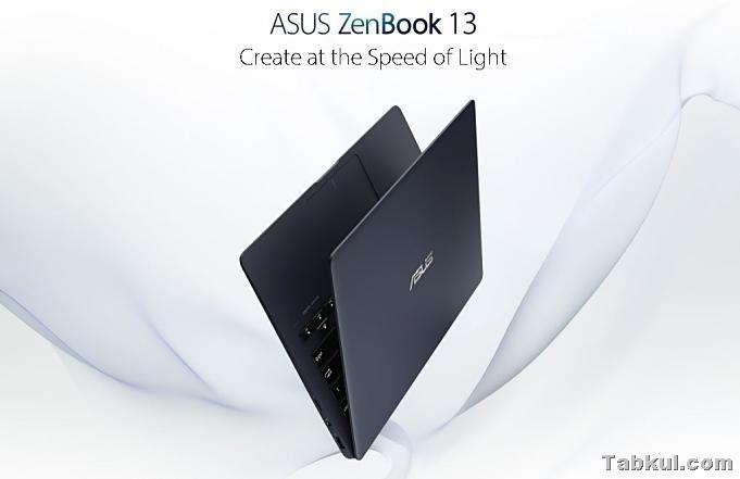 ASUS-ZenBook-13-UX331UAL.0