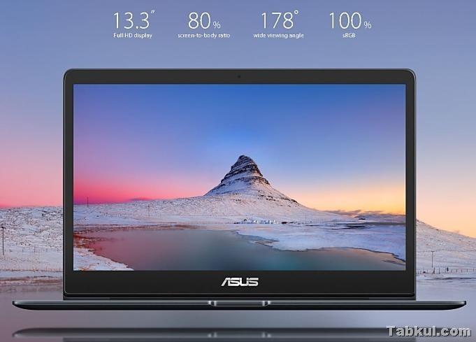 ASUS-ZenBook-13-UX331UAL