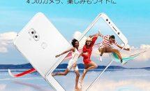 両面デュアルカメラ/6型『ASUS ZenFone 5Q ZC600KL』国内投入を発表、スペック・価格・発売日