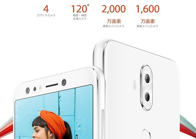 ASUS-ZenFone-5Q-ZC600KL.1