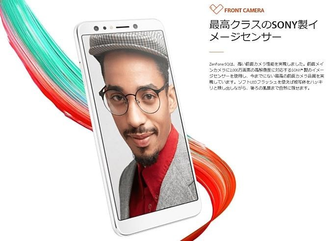 ASUS-ZenFone-5Q-ZC600KL.2