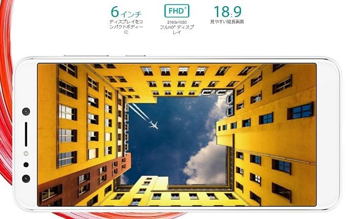 ASUS-ZenFone-5Q-ZC600KL.4