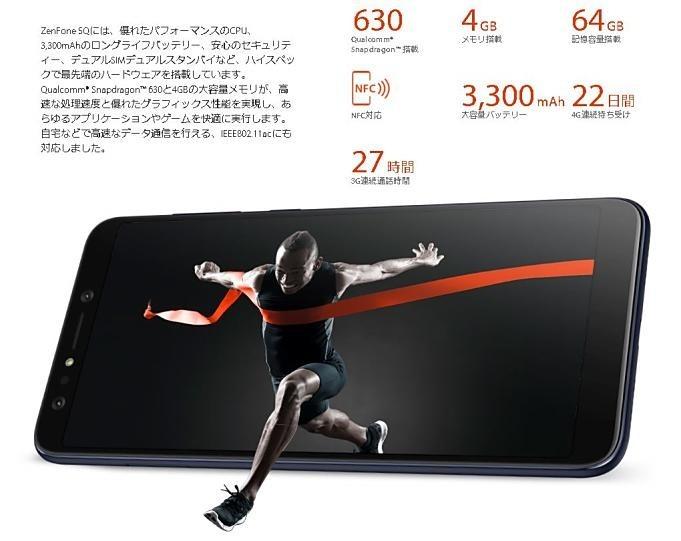 ASUS-ZenFone-5Q-ZC600KL.5