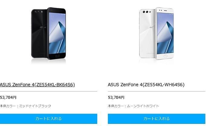 ASUS-Zenfone-price-down-20180511.1