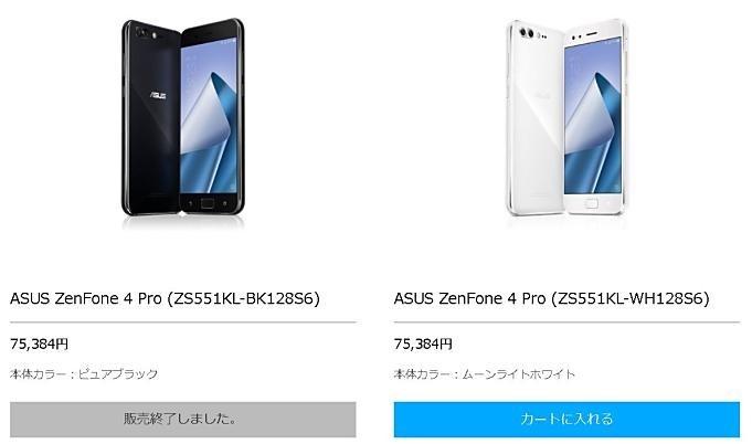 ASUS-Zenfone-price-down-20180511.2