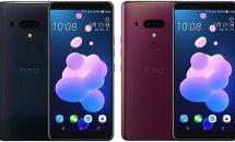 HTC U12+の画像とスペック詳細がリーク、SD845/クアッドカメラなど