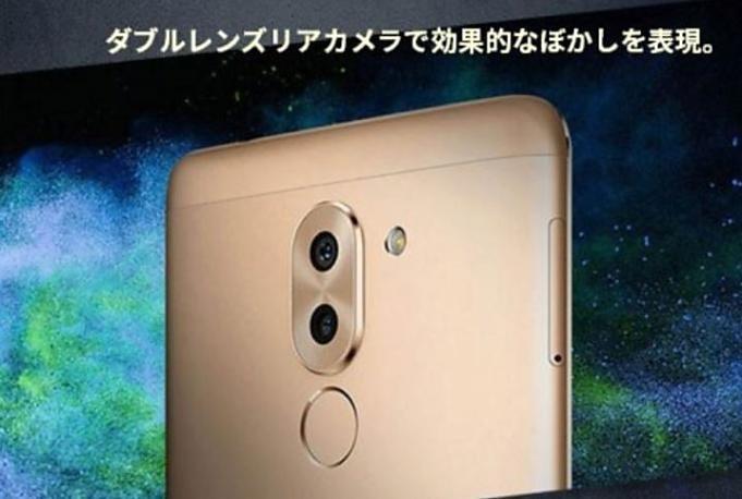 Huawei-Honor-6X-sale