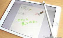 第6世代iPadx定番ノート「GoodNote4」を手帳・メモ帳として活用する方法