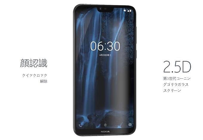 Nokia-X6.03