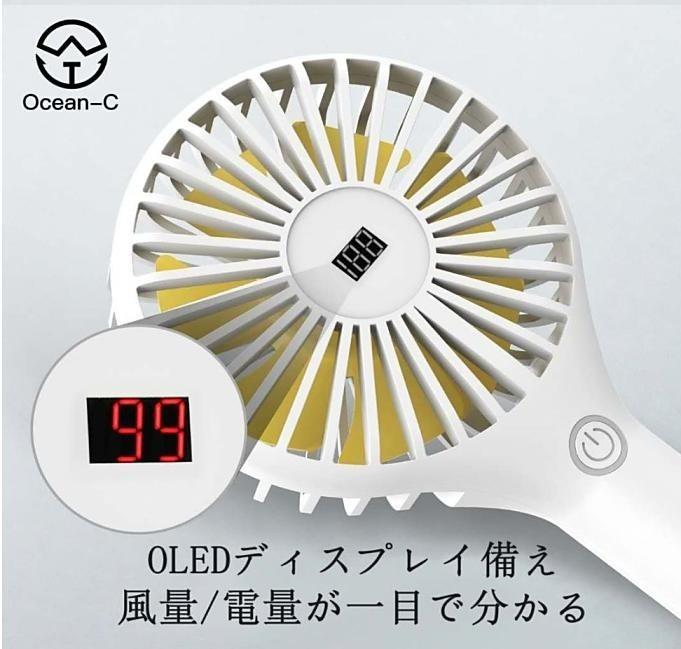 Ocean-C-BF027B.01