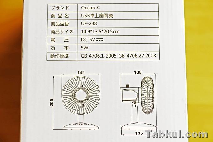 Ocean-C-UF-238-Review-Tabkul.com_4403