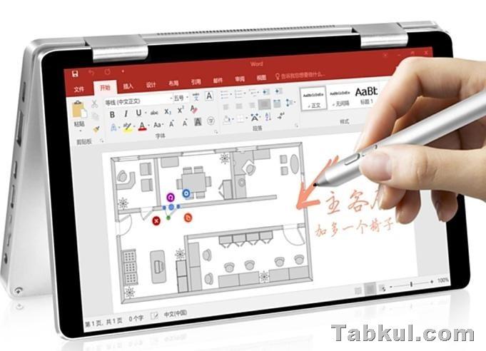 One-Netbook-One-Mix-Yoga-Pocket-Laptop.01