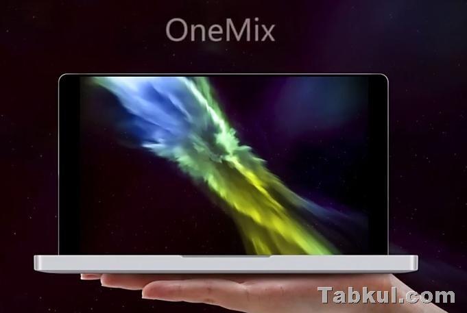 One-Netbook-One-Mix-Yoga-movie