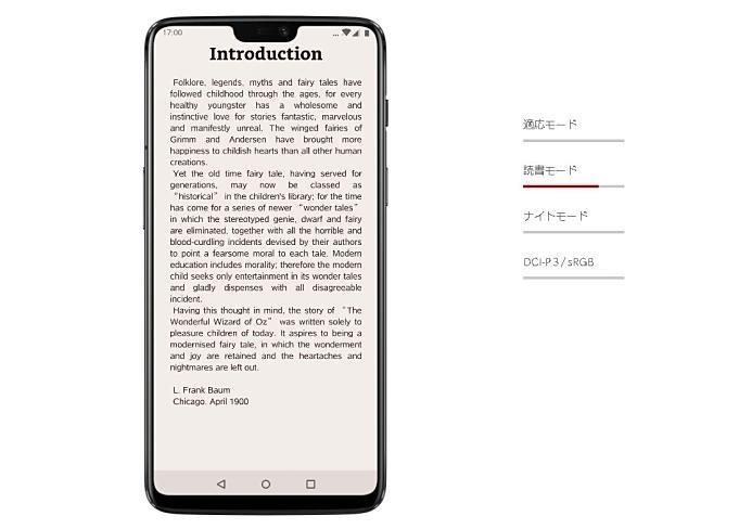 OnePlus6.05
