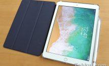 iPad(2018)とApple Pencilを収納できるPoetic保護カバーケース購入レビュー