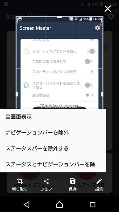 Screenshot_20180520-142436