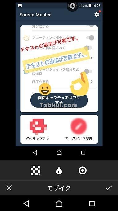 Screenshot_20180520-142910