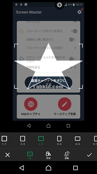 Screenshot_20180520-151736