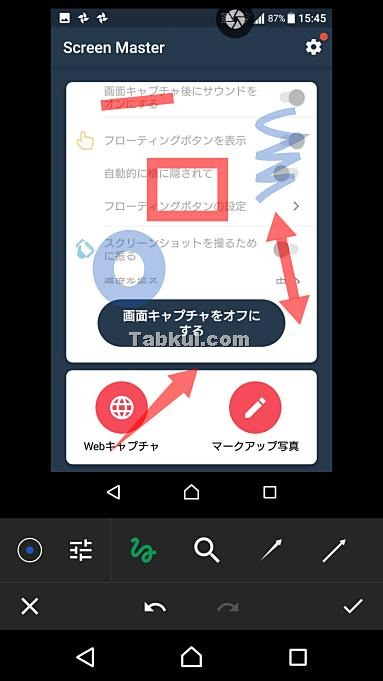 Screenshot_20180520-154710