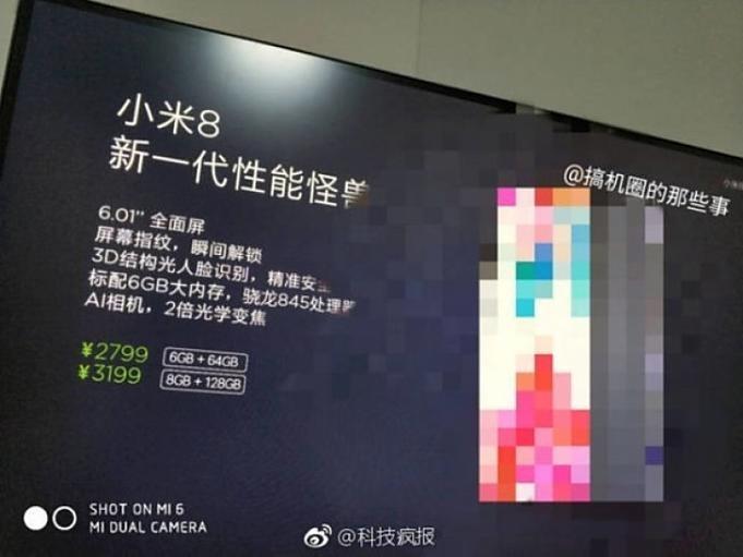 Xiaomi-Mi-8-Leaks20180523