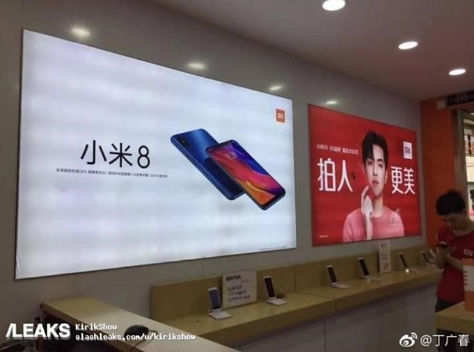 Xiaomi-Mi-8-Mi-8SE-Leaks20180530.1