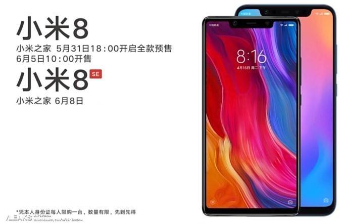 Xiaomi-Mi-8-Mi-8SE-Leaks20180530