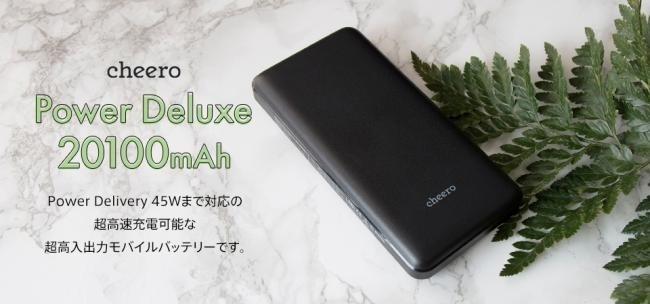 cheero-Power-Deluxe-20100mAh